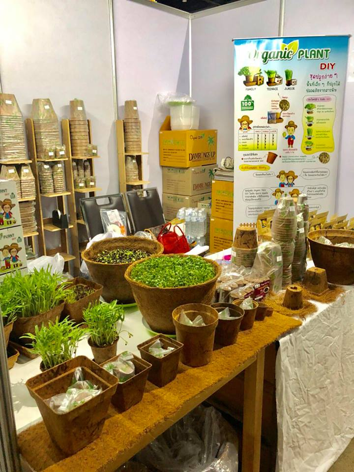 Biodegradable Pots Exhibition