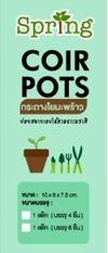 Pot Label Pack of 5