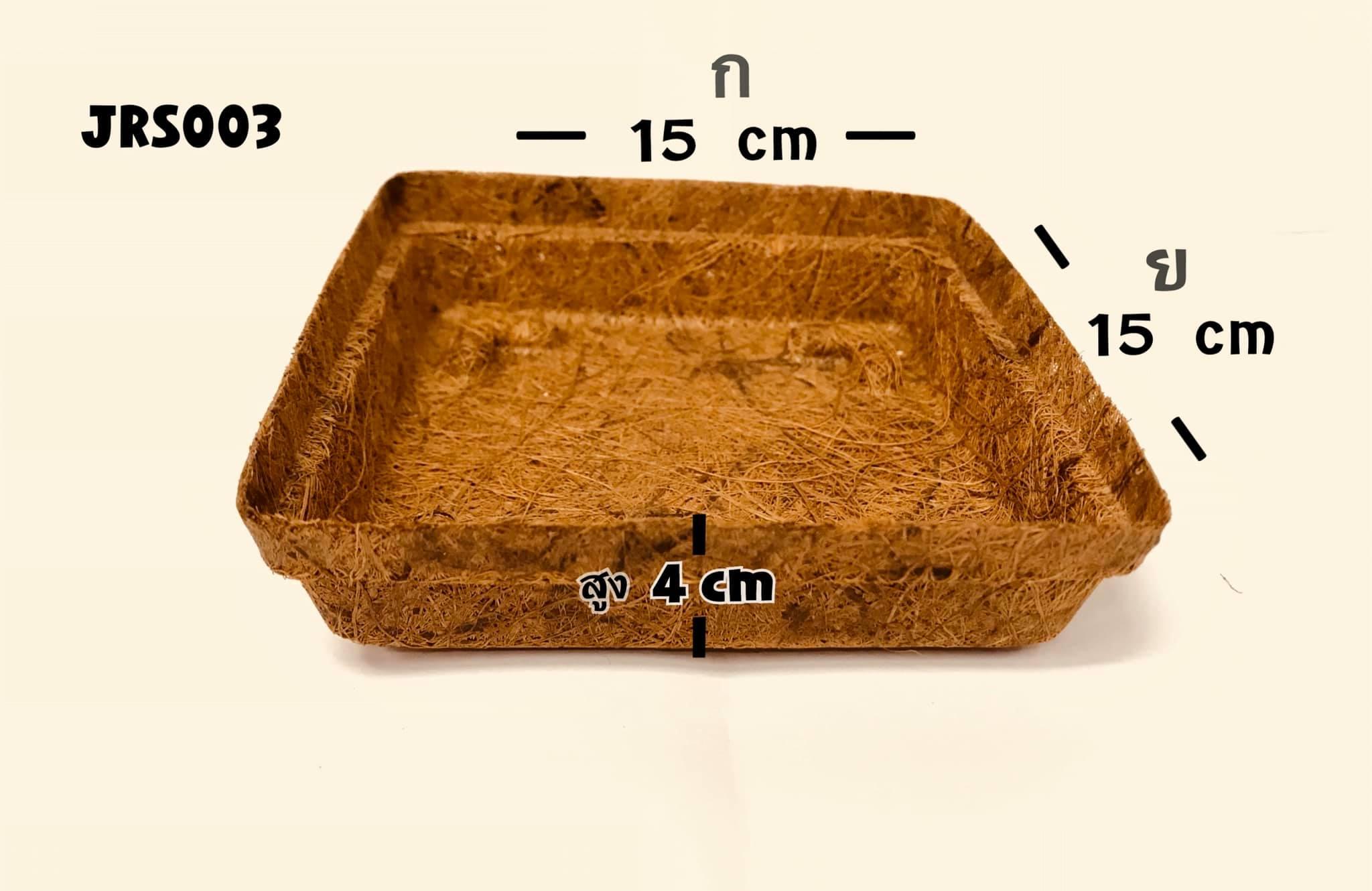 Biodegradable pots with lids