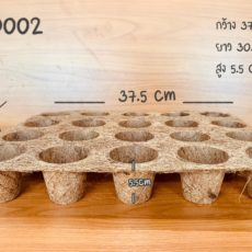 Seed starter tray biodegradable and organic
